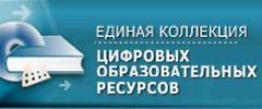 "МБОУ г. Астрахани ""СОШ 23"""